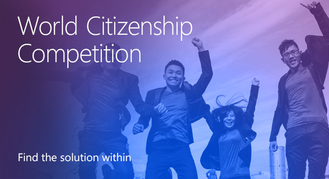 World Citizenship Competition